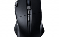 Review: Gigabyte Aivia Uranium wireless gaming mouse