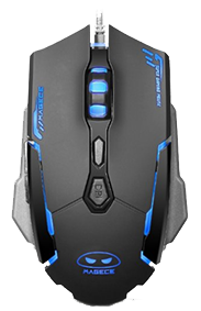 Magece G2 Gaming Mouse